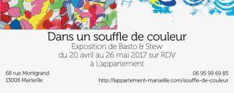 Galerie l'Appartement 2017 Marseille (FR)